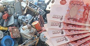 Условия и цены на прием металлолома в черемушках прием металлолома толбино